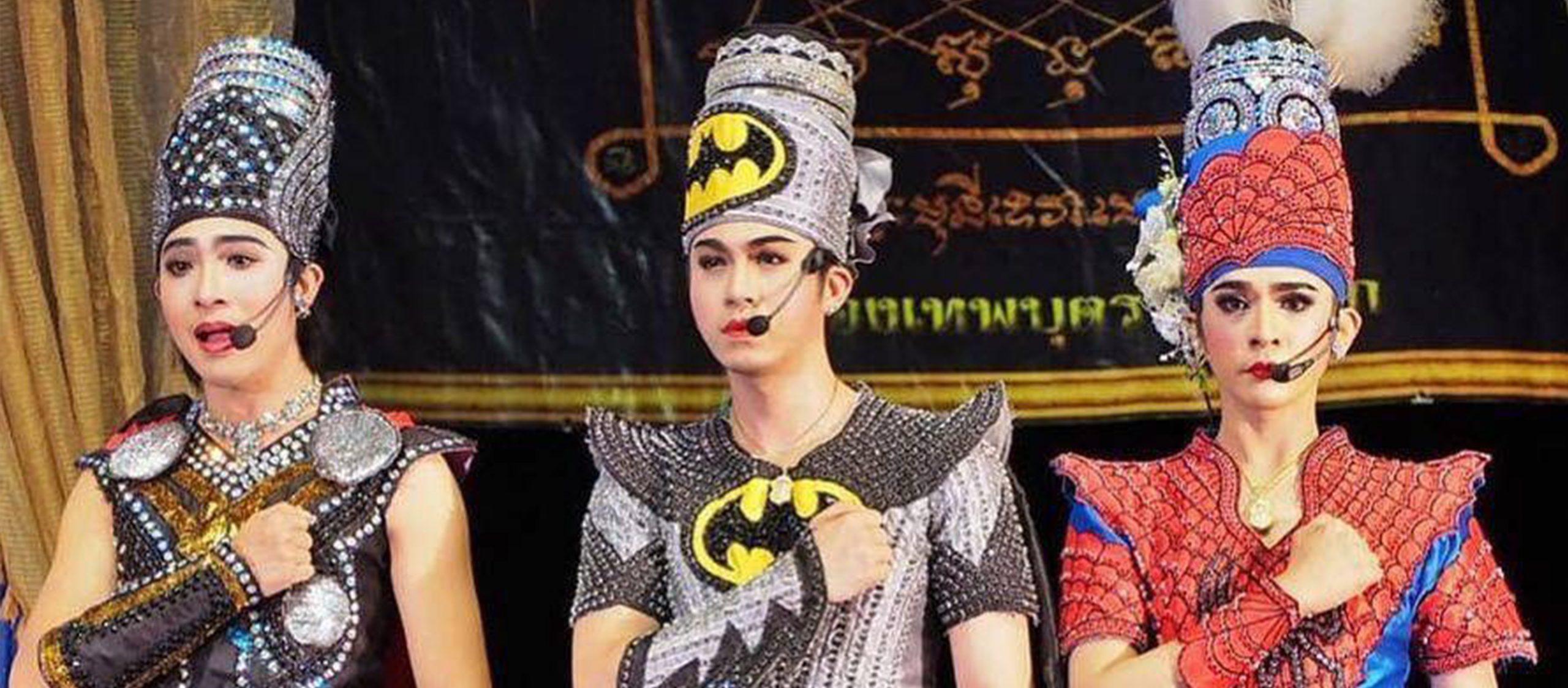 เมดอินไทยแลนด์ : archives : พฤษภาคม 2561