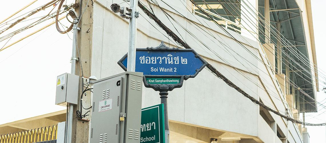 5 สถานที่อินดี้ในซอยตลาดน้อย มีดีไม่ใช่น้อย!
