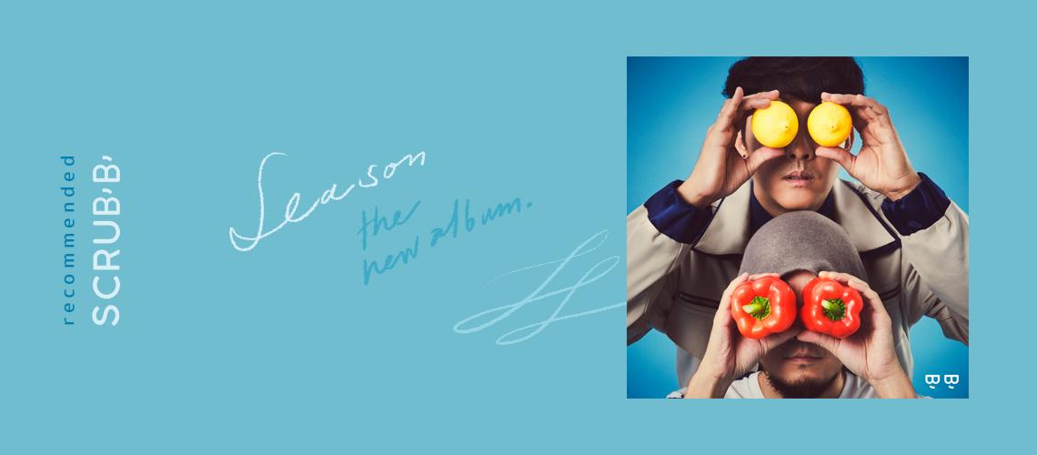 Season : สีสันใหม่ของ Scrubb ในวันที่ไม่ยึดติดความสำเร็จจากอัลบั้มก่อน