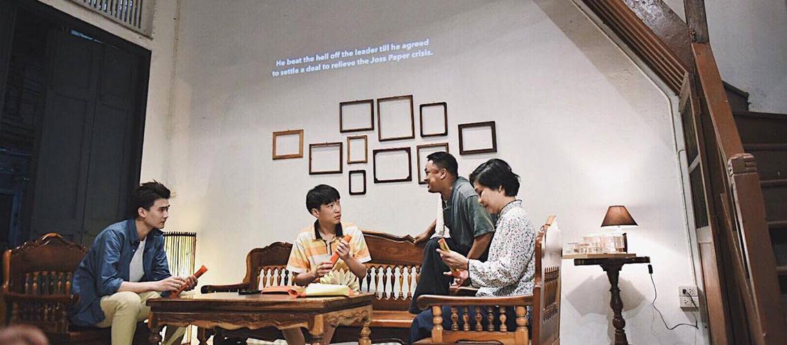 CHENG-MENG : สายสัมพันธ์และบรรพบุรุษที่เด็กเจนวายไม่เข้าใจ