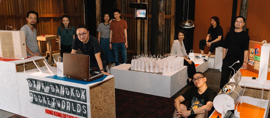 ตามไปดูโลกใบเล็กที่อัดแน่นด้วยจินตนาการของนักออกแบบชาวฮ่องกง ในนิทรรศการ BANGKOK Pocket Worlds
