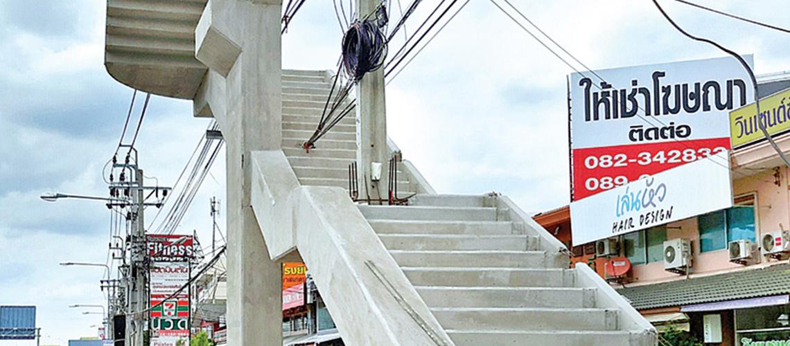 สะพานลอย : สิ่งก่อสร้างที่พูดเรื่องเมืองได้หลากมิติมากกว่าแค่ความปลอดภัย