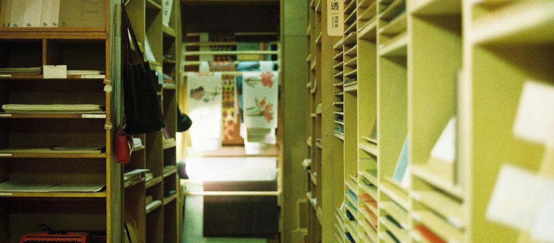 Pinmo Pure Store : สวรรค์ของคนรักกระดาษ