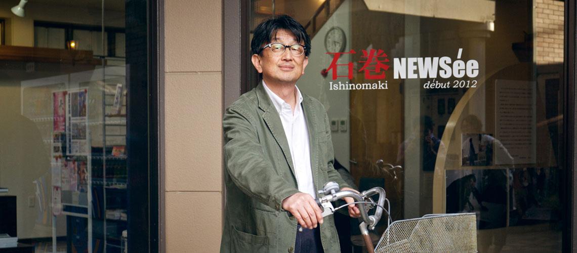ทะเคะอุชิ ฮิโระยุกิ : นักข่าวผู้ทำหนังสือพิมพ์ทำมือเพื่อรายงานข่าวหลังสึนามิถล่ม