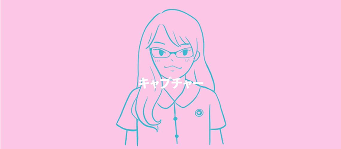โอนิกิริ – ปรากฏการณ์ปั้นความสุขของเหล่าโอตะที่อยากผลักดันไอดอล BNK48 ให้ถึงฝัน