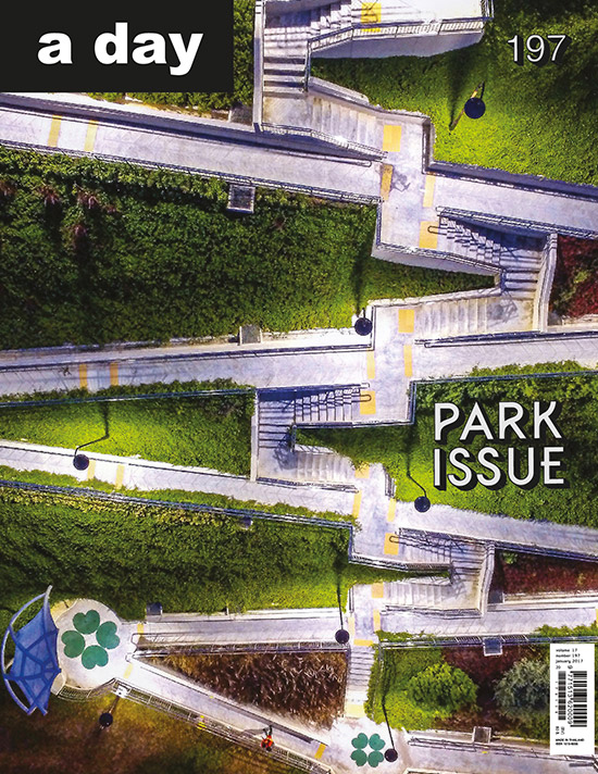 a day 197 : Park Issue : january 2017