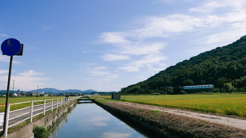 Kibi Plain Cycling Trail, Okayama, Japan