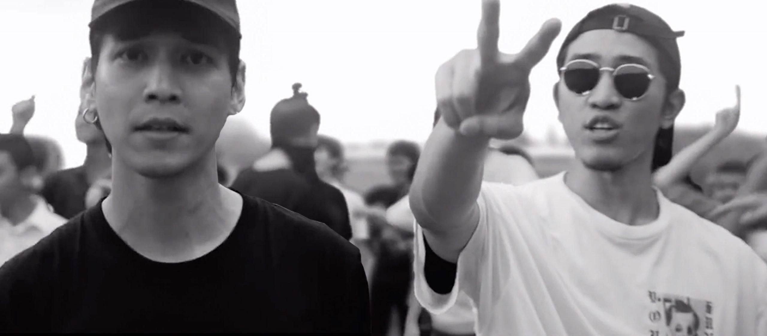 Rap Against Dictatorship และเพลงแรป 'ประเทศกูมี'