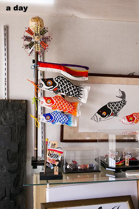 ธงปลาคาร์ป Koinobori