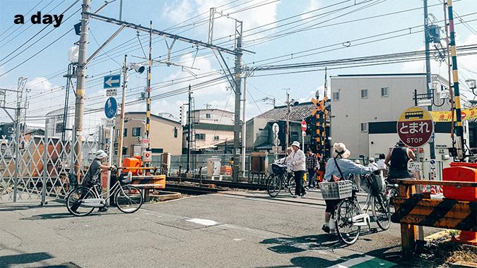 Japanese Craft Journey