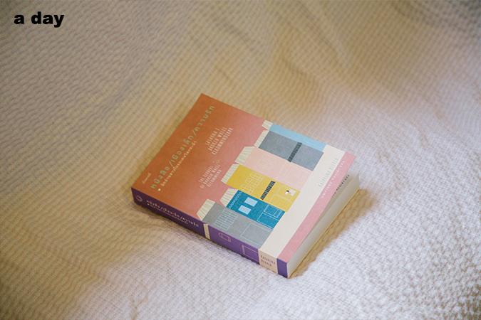 หนังสือ/เมืองเล็ก/ความรัก นักอ่านชาวโบรกเคนวิลแนะนำ