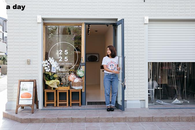 Studio2525 Thai Craft คราฟต์ไทย
