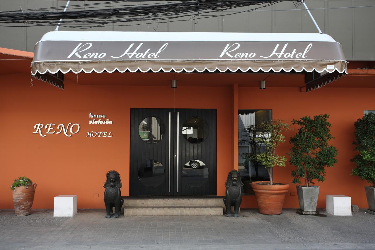 Modern Love Reno Hotel