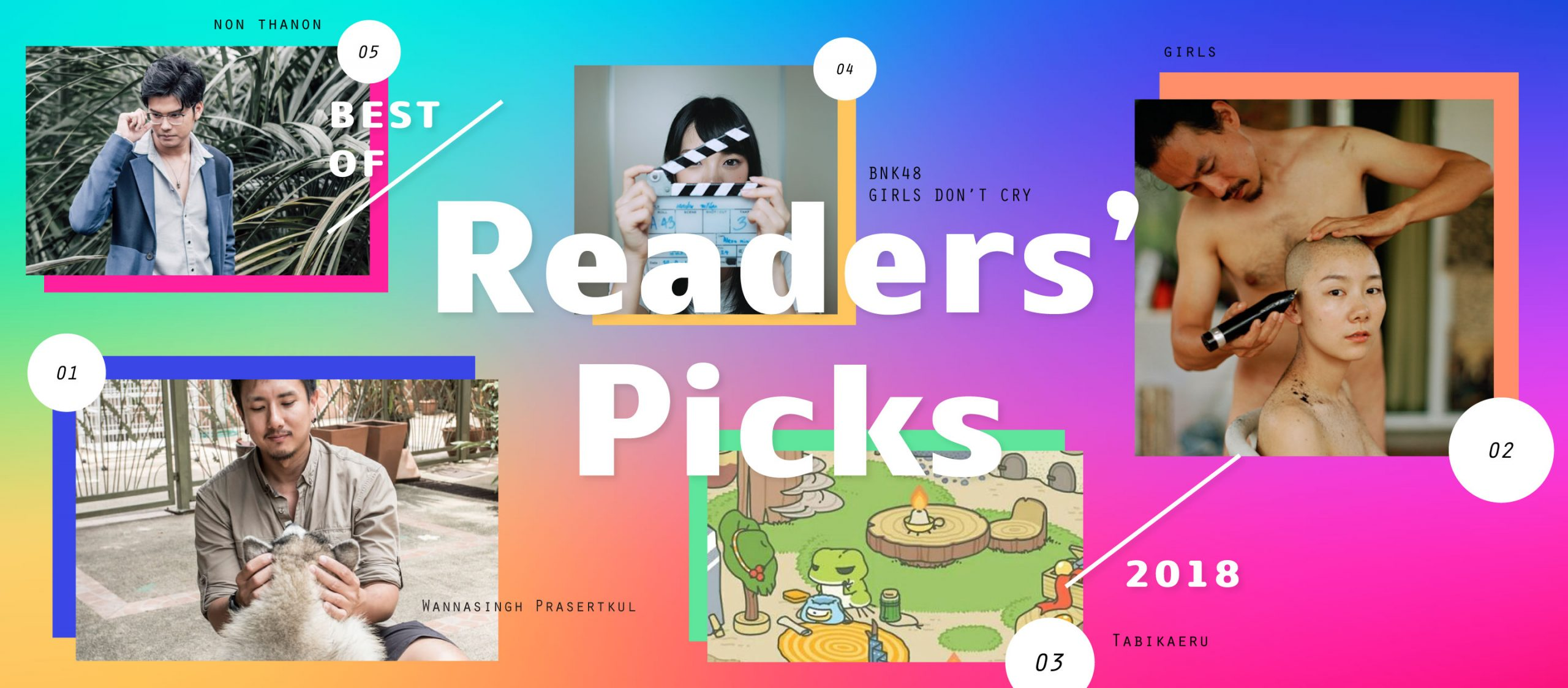 best of a day online : Reader's Picks