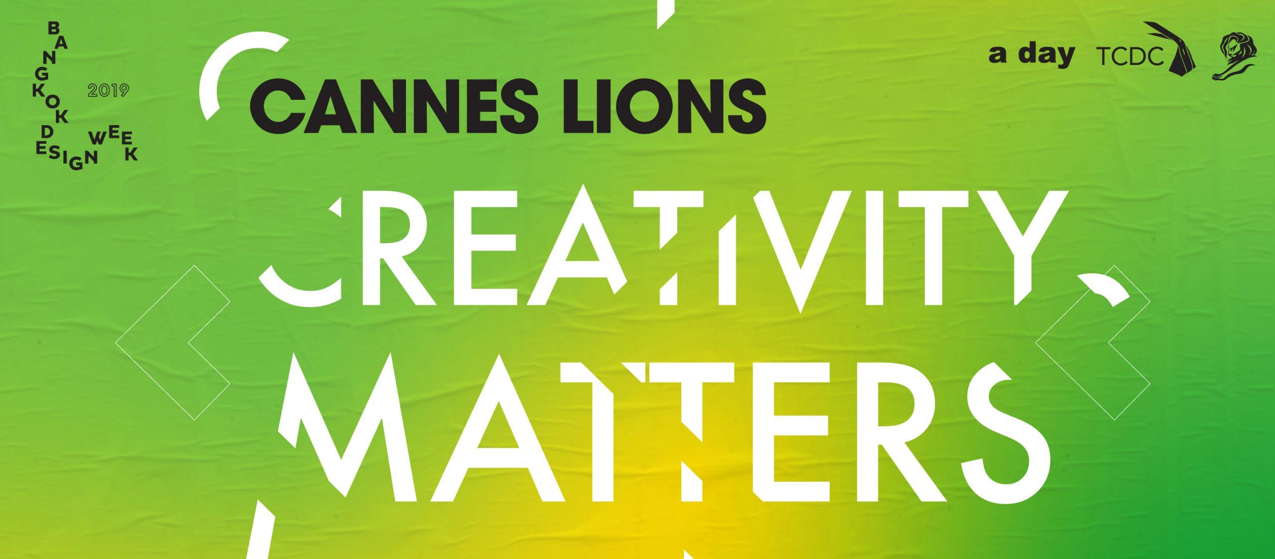 กางจอดูโฆษณาที่ดีที่สุดจาก Cannes Lions ในเทศกาลงานออกแบบกรุงเทพฯ 2562