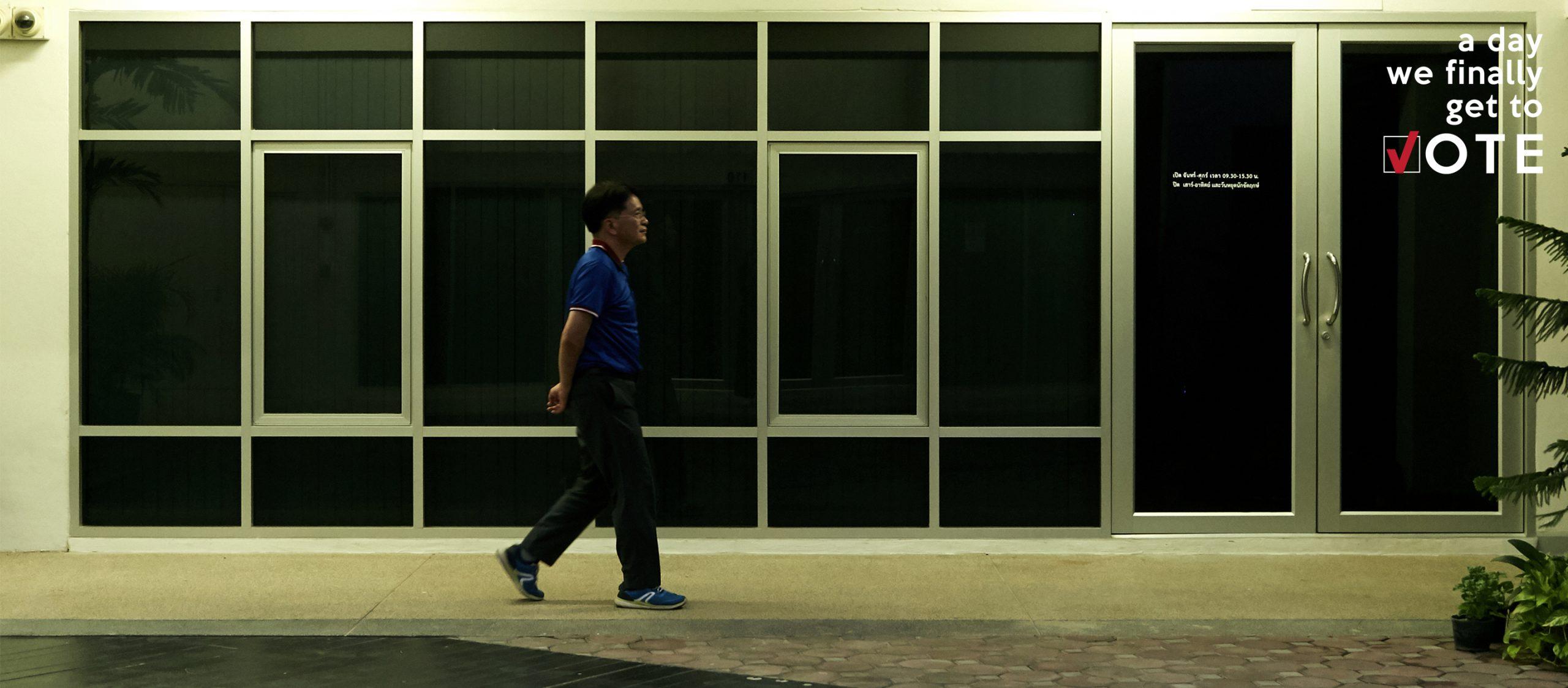 เดชรัต สุขกำเนิด : ปลดล็อกการศึกษาไทยด้วยการกระจายอำนาจจากครูไปสู่นักเรียน