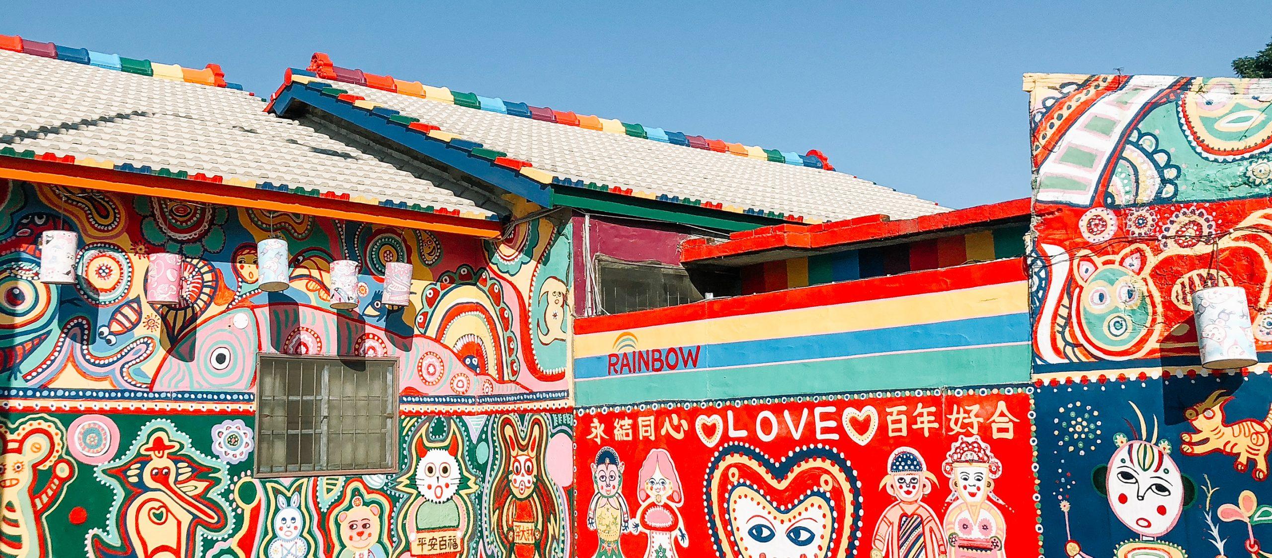Rainbow Village หมู่บ้านสายรุ้งที่แต่งเติมสีสันแจ่มจ้าให้กับเมืองไทจง