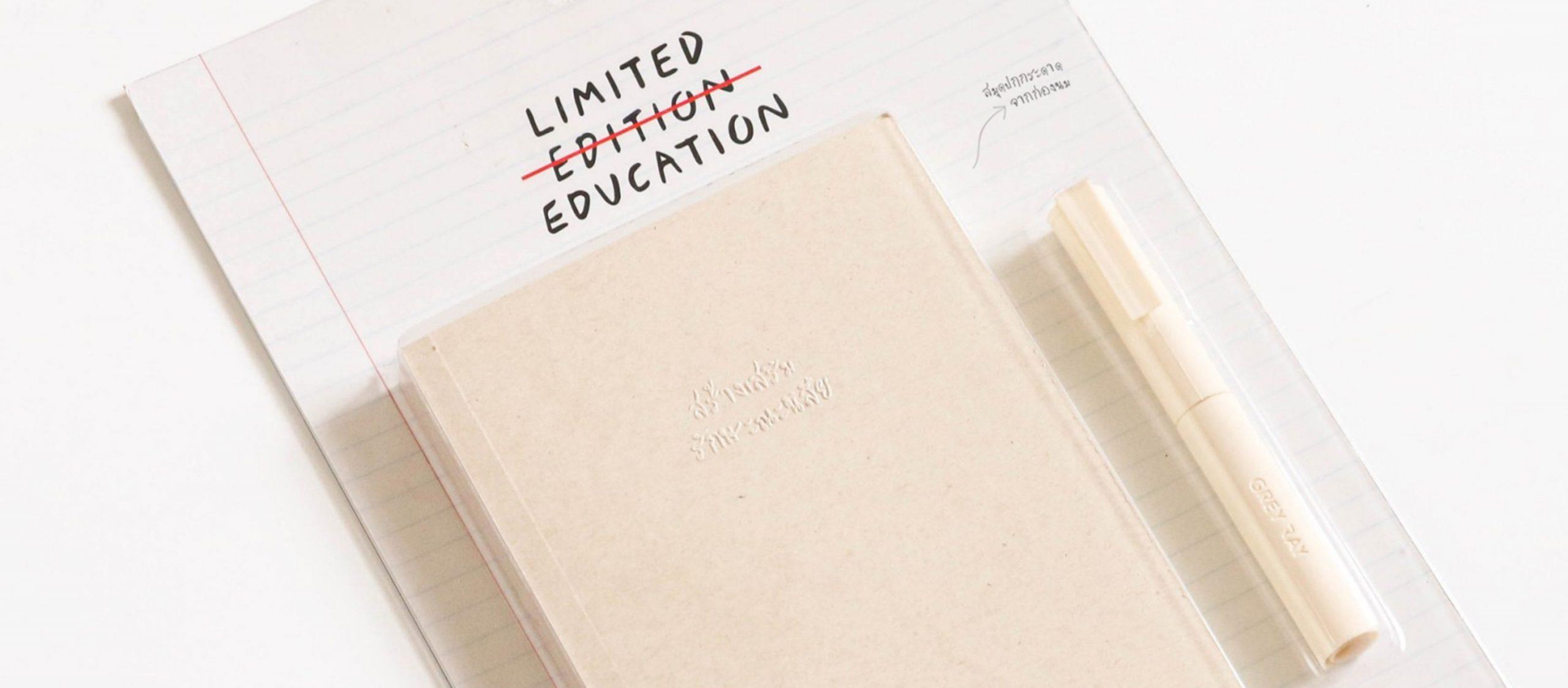 Limited Education: การกลับมาของแคมเปญเพื่อการศึกษาที่เล่าปัญหาความเหลื่อมล้ำผ่านการชิม ช้อป ชิลล์