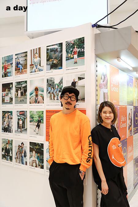 Here Collaborative Concept Store