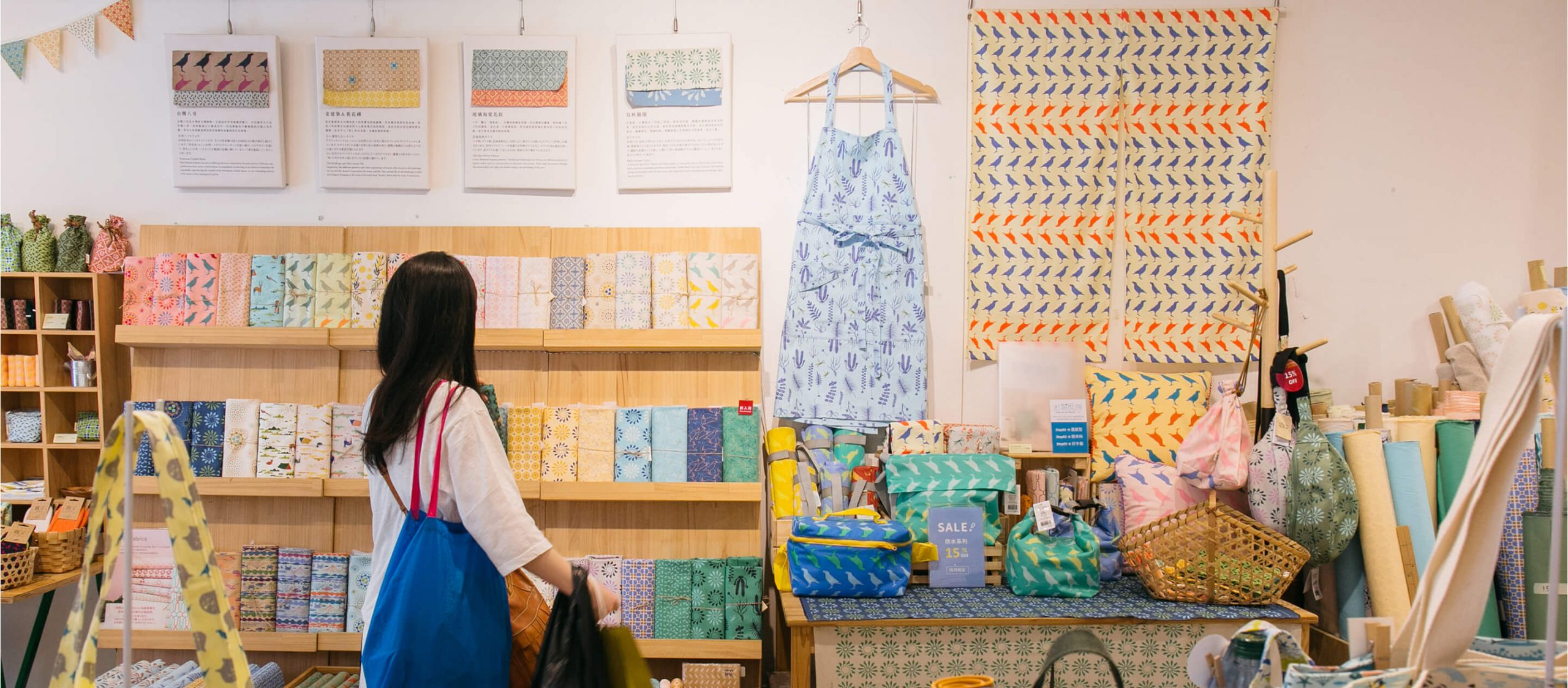 in Blooom : แบรนด์ผ้าพิมพ์แบรนด์แรกของไต้หวันที่เบ่งบานท่ามกลางย่านขายผ้าเก่าของไทเป