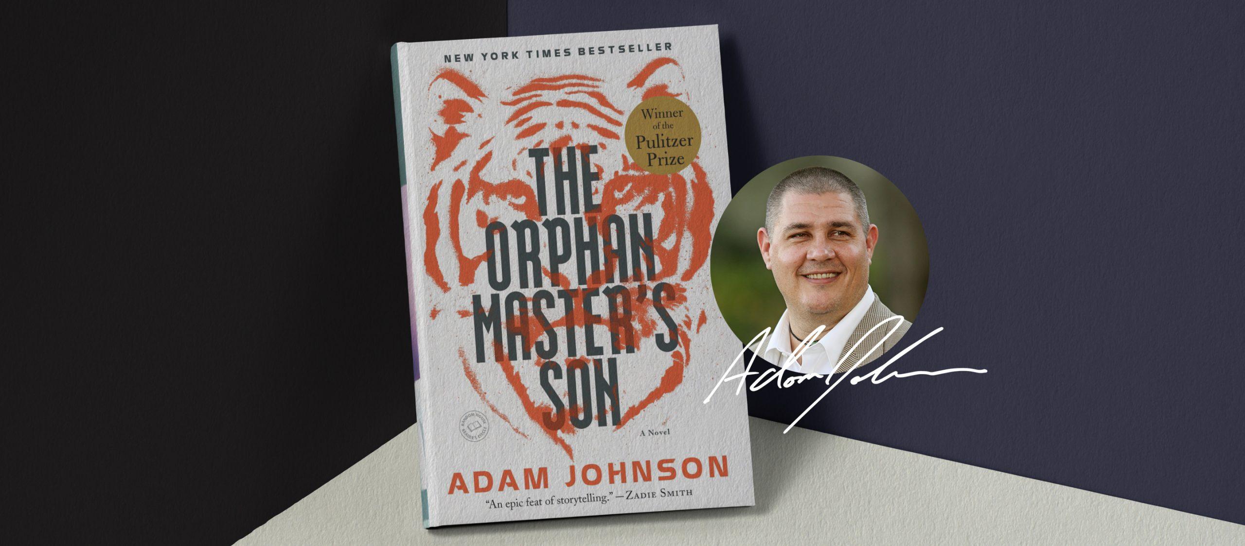 Adam Johnson นักเขียนชาวอเมริกันผู้คว้ารางวัลพูลิตเซอร์จากนวนิยายว่าด้วยประเทศเกาหลีเหนือ
