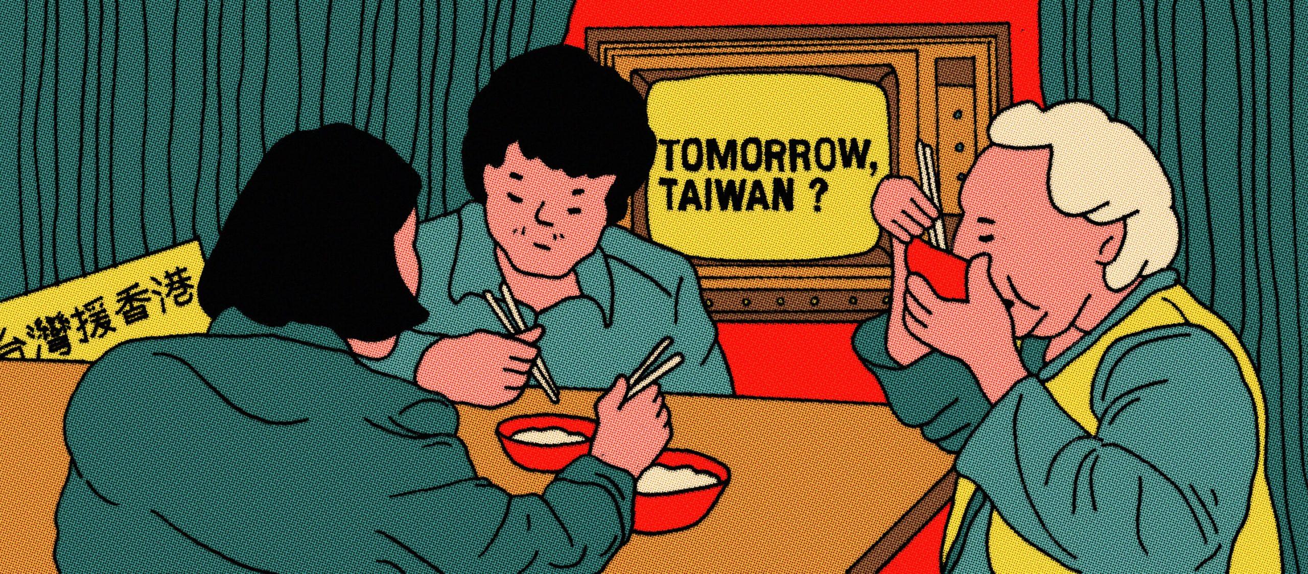 ไต้หวันอยู่ตรงไหนในการประท้วงจีน-ฮ่องกง