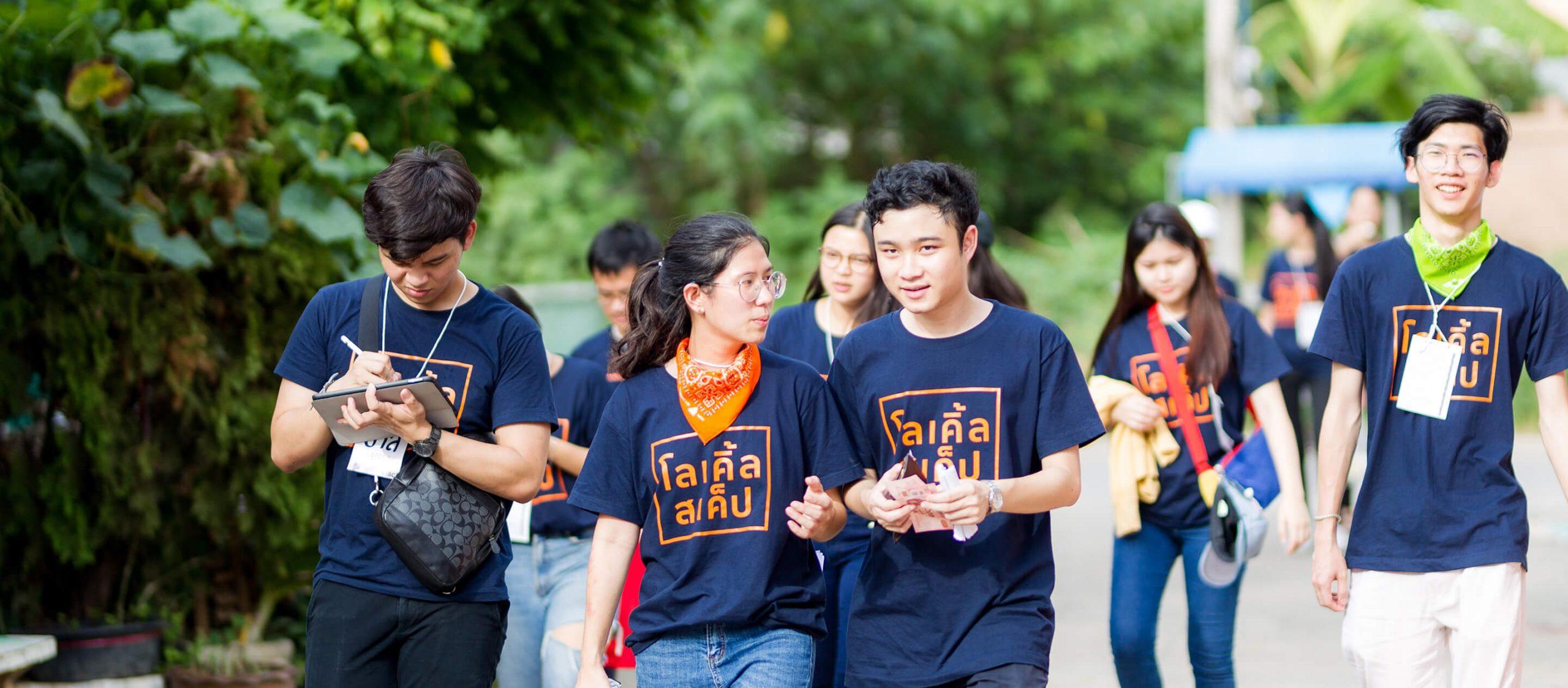 Tact บริษัทที่ตั้งใจทำให้โลกดีขึ้นและพัฒนาวัยรุ่นผ่านการเป็นที่ปรึกษาเพื่อสังคม