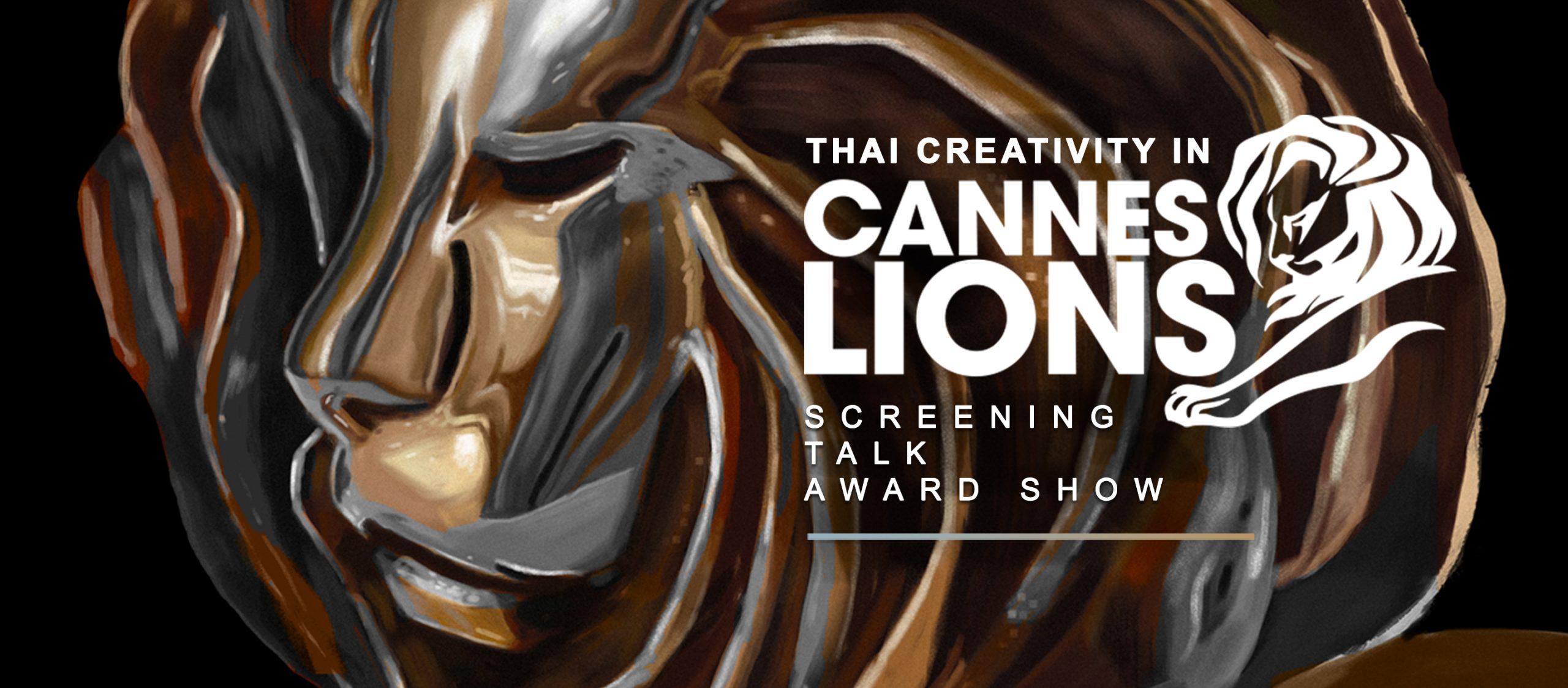Cannes Lions จบ เราไม่จบ ชวนย้อนดูความคิดสร้างสรรค์ไทยในงาน Thai Creativity in Cannes Lions