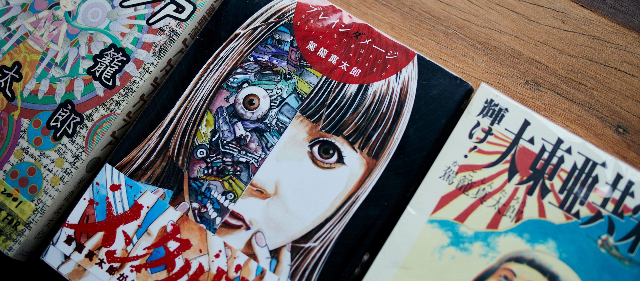 ตามไปหวีดในนิทรรศการมังงะสยองขวัญของชินทาโร่ เคโกะ นักวาดที่เคยสร้างความสะพรึงมาแล้วทั่วโลก