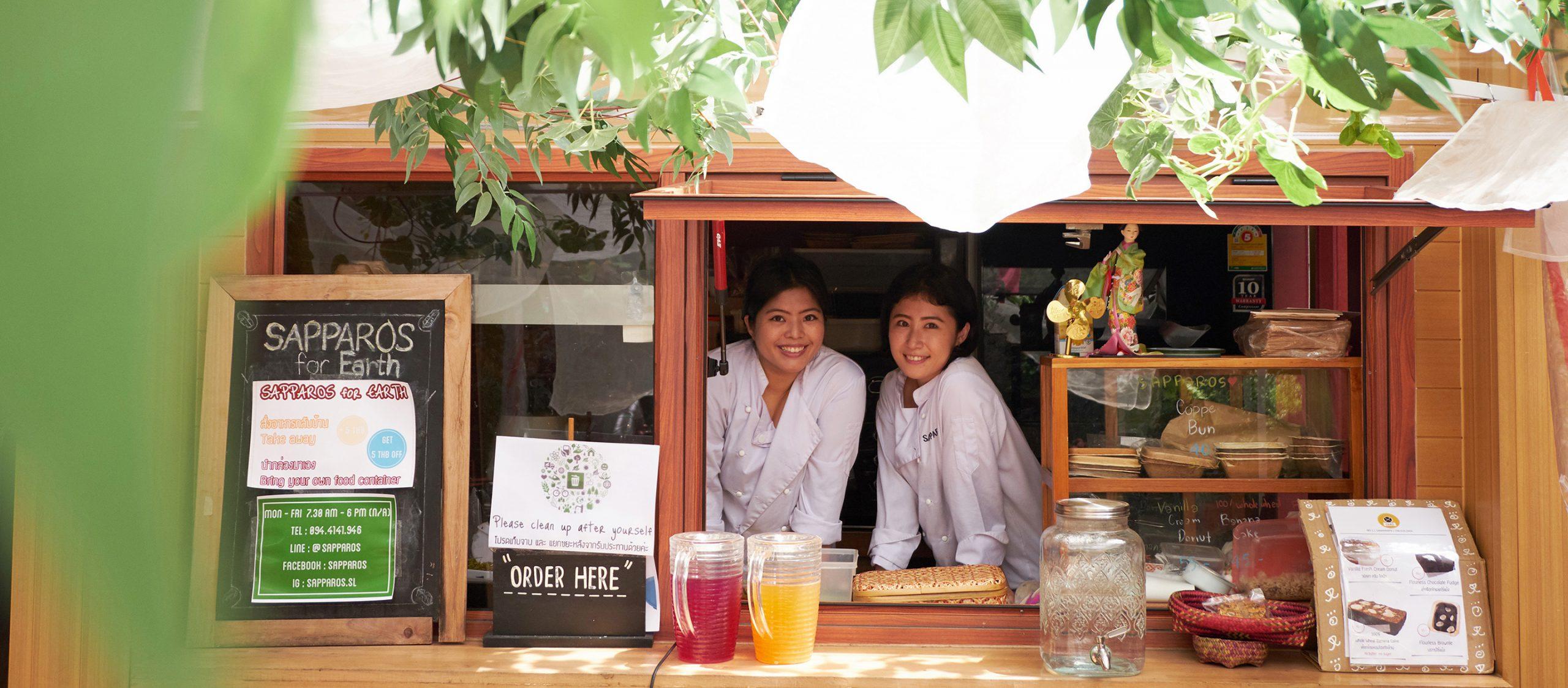 'สรรพรส' ร้านอาหารไทยออร์แกนิกที่ใช้ทักษะการปรุงไม่แพ้น้ำยาสรรพรสแต่ราคาไม่เกินร้อย