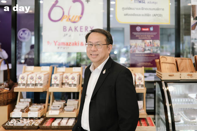 60 Plus+ Bakery & Chocolate Cafe