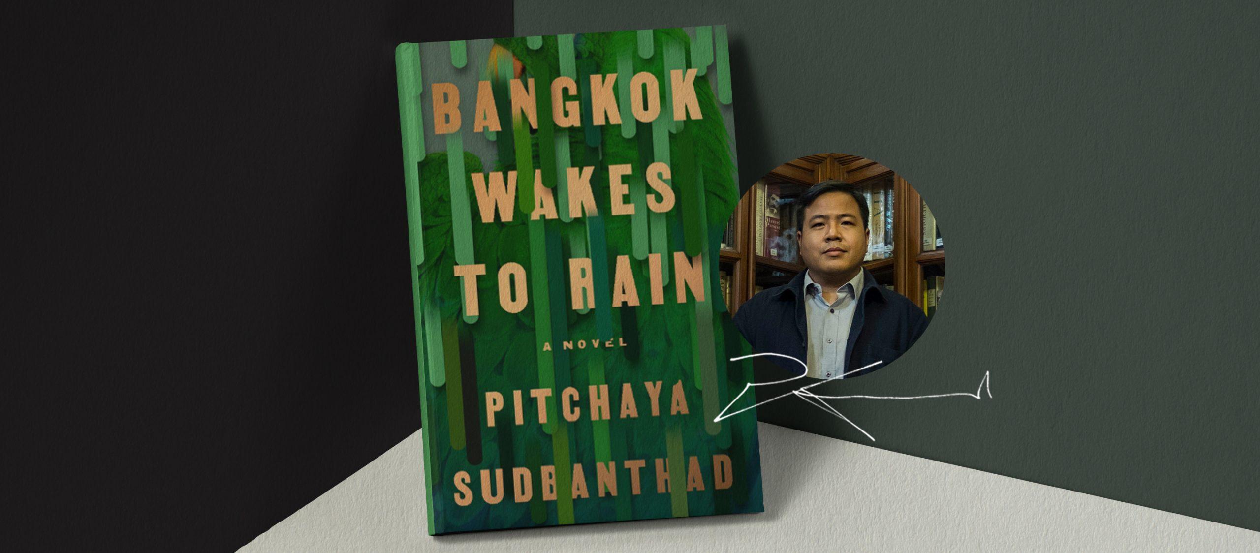 """""""อ่านเยอะๆ นั่งลง แล้วเขียน"""" พิชญ สุดบรรทัด นักเขียนชาวไทยผู้อยู่ในภาวะกึ่งกลางบนพื้นที่วรรณกรรมโลก"""