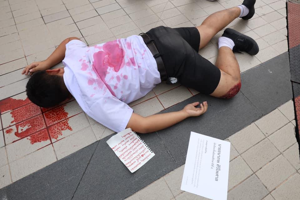 #การศึกษาฆ่าฉัน 5