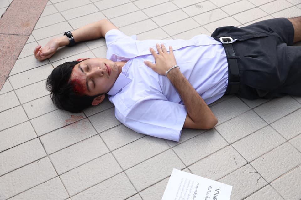 #การศึกษาฆ่าฉัน 6