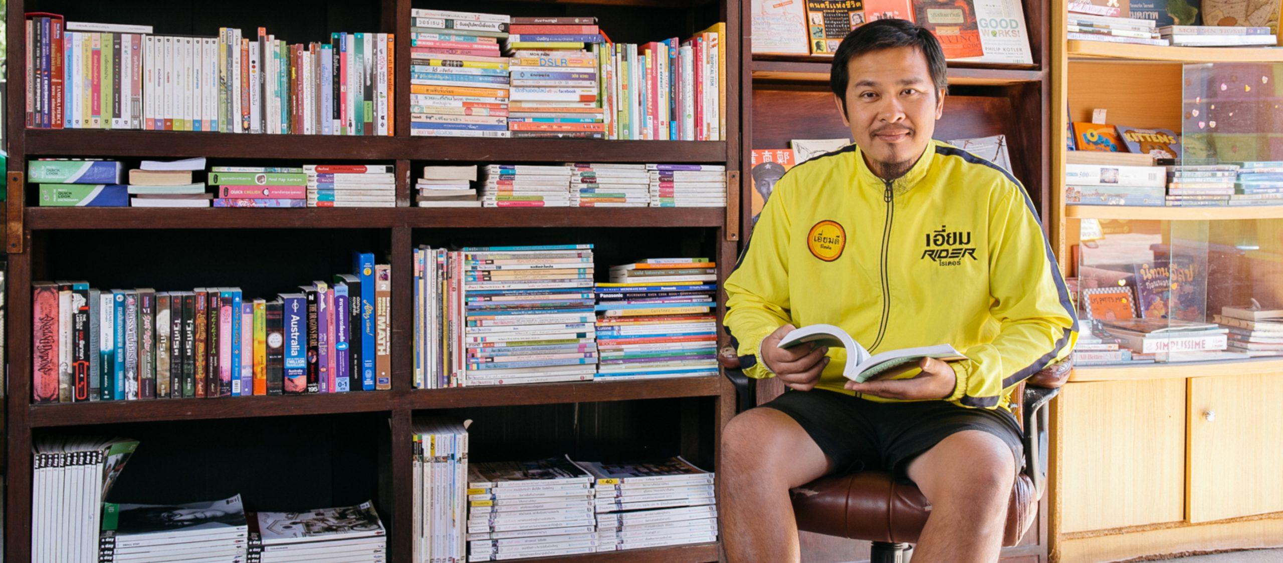 เปลี่ยนโรงรถให้เป็นห้องสมุด 'เอี่ยม Book' พื้นที่แบ่งปันหนังสือและโอกาสของคนเชียงใหม่