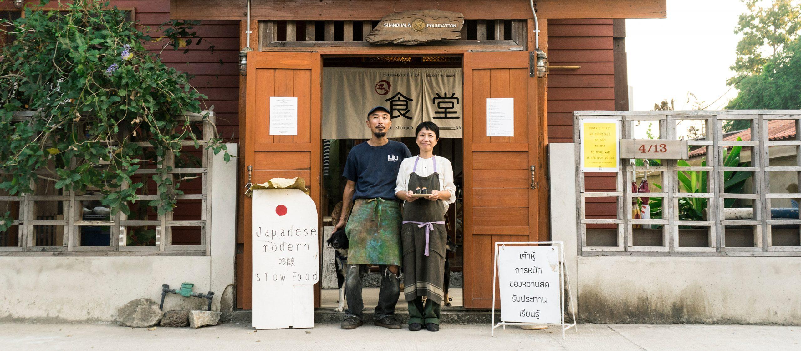 Aeeen : ร้านอาหารญี่ปุ่นในเชียงใหม่ที่เสิร์ฟเมนูดัดแปลงจากมื้ออาหารของพระเซน
