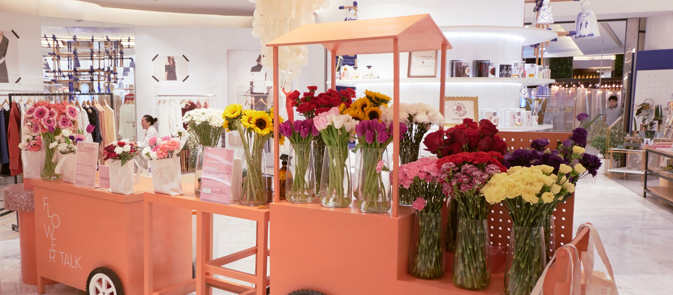 'My heart feels, my flower says.' ให้ดอกไม้เอื้อนเอ่ยวาจาภาษารักในเทศกาลวาเลนไทน์กับแคมเปญ Flower Talk