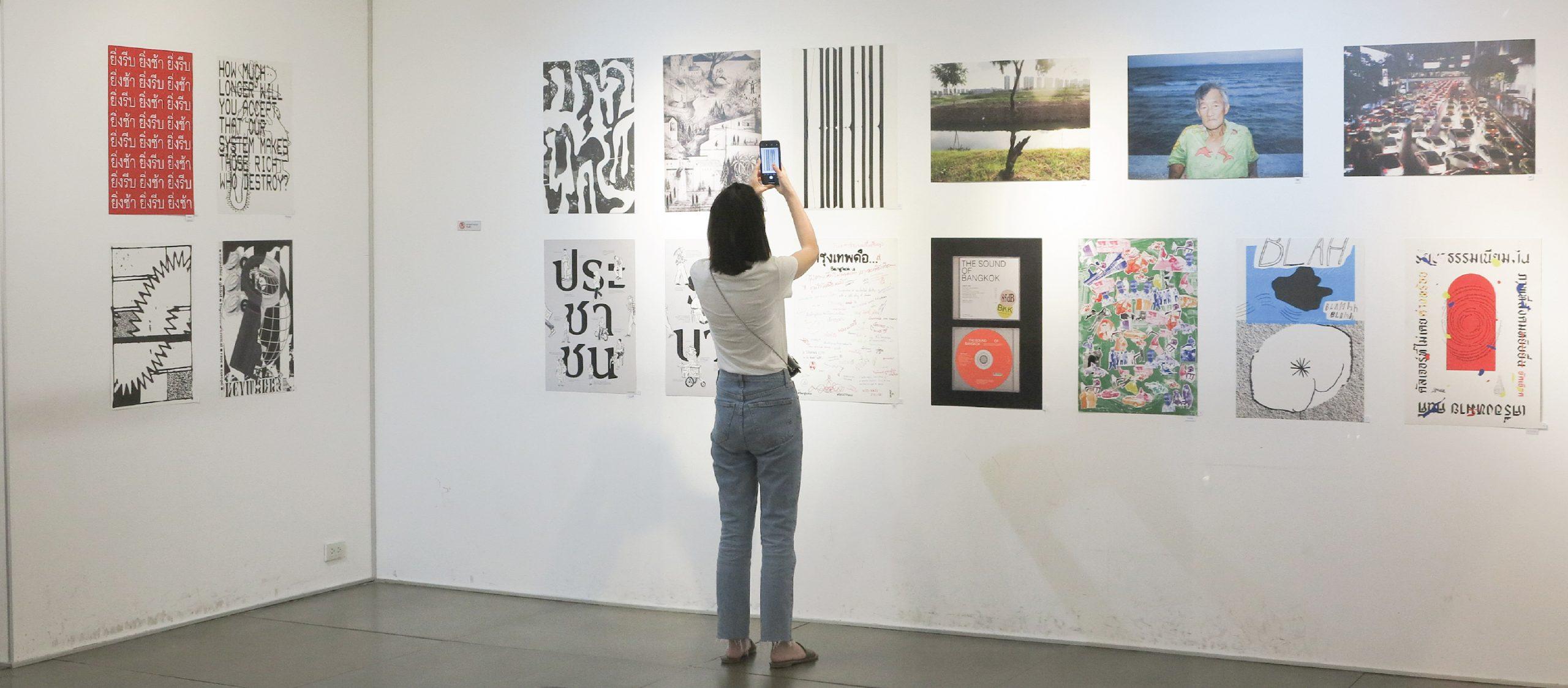 คุยเรื่องศิลปะและยุคสมัยกับ สหวัฒน์ เทพรพ ในบทบาทผู้ก่อตั้ง Kinjai Contemporary