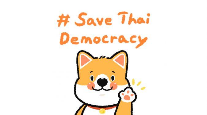 #savethaidemocracy