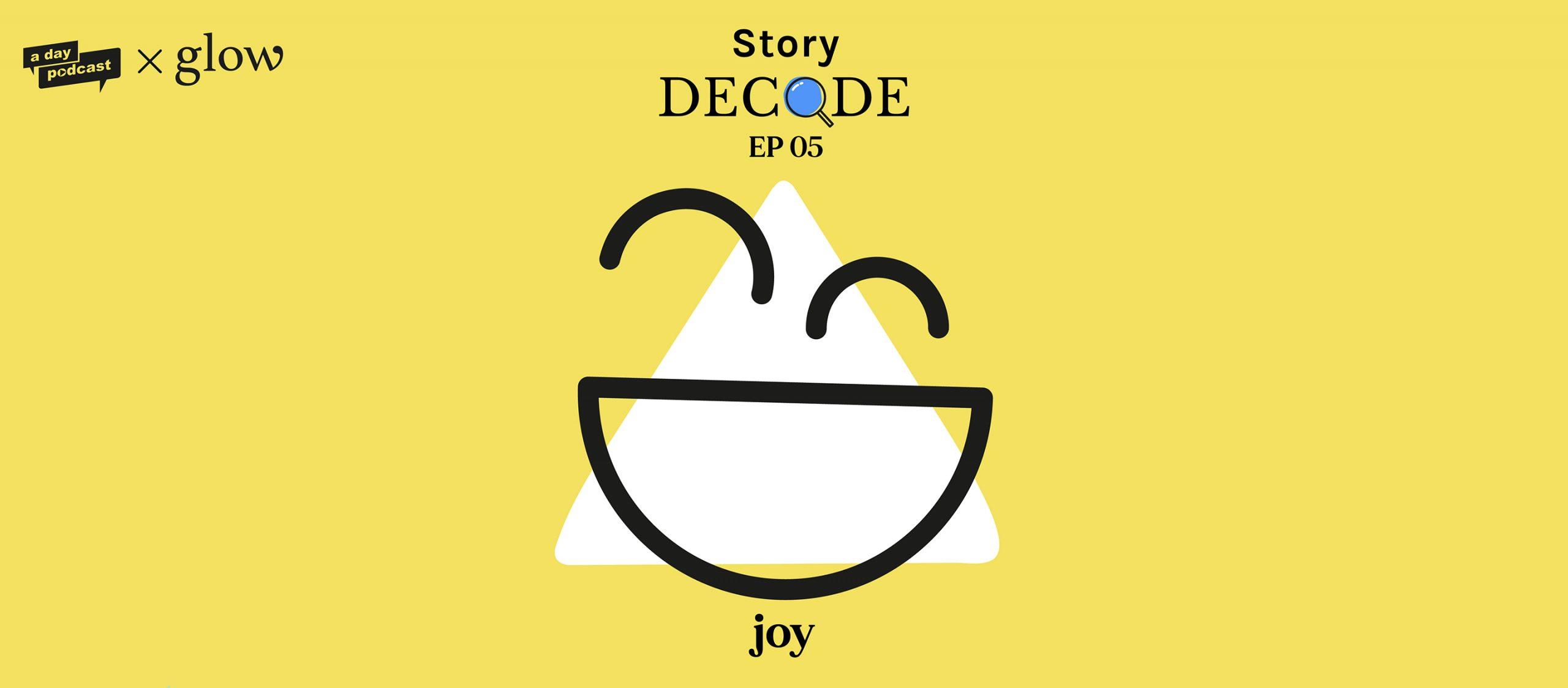 StoryDecode EP.5 : Joy (ความสุข)   a day Podcast