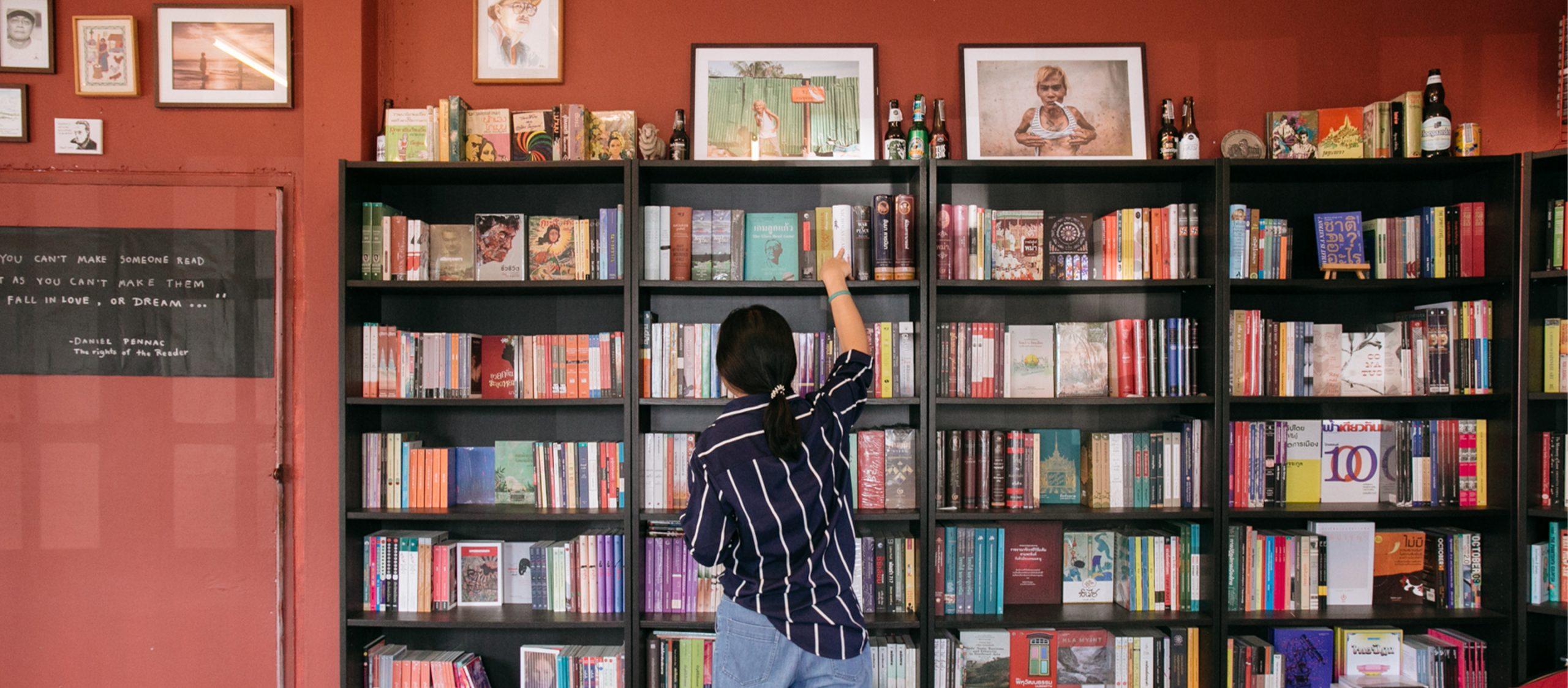 Wild Dog Bookshop ร้านหนังสืออิสระที่ขอนแก่นของหนุ่มใต้จากสตูล