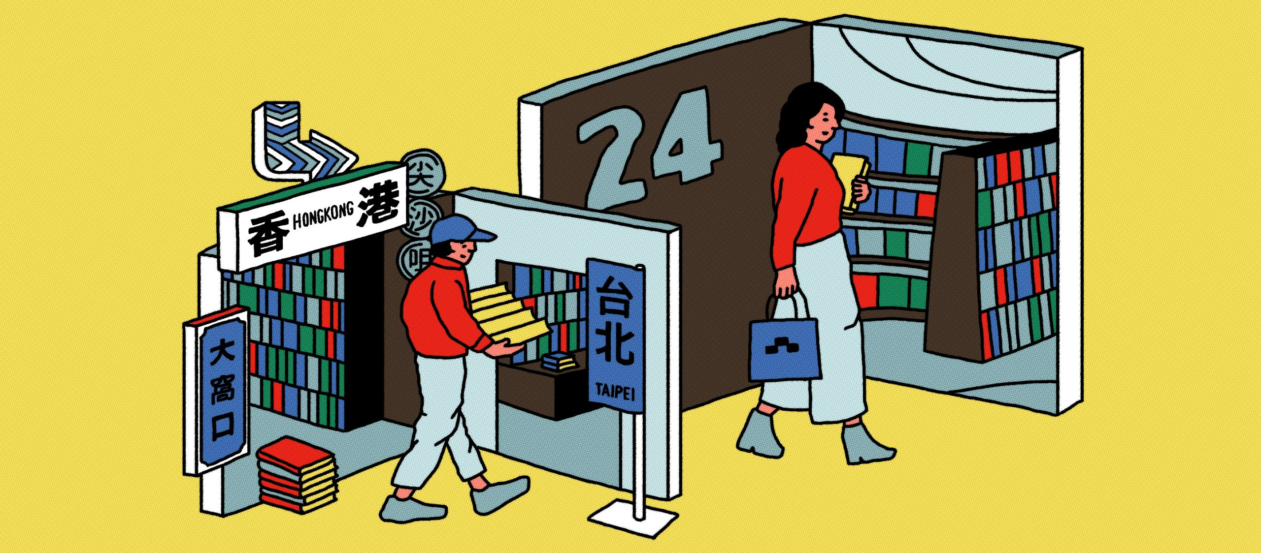 บ้างคึกคัก 24 ชั่วโมง บ้างปิดตัวแล้วเปิดสาขาใหม่ อัพเดตข่าวสารวงการร้านหนังสือไต้หวัน