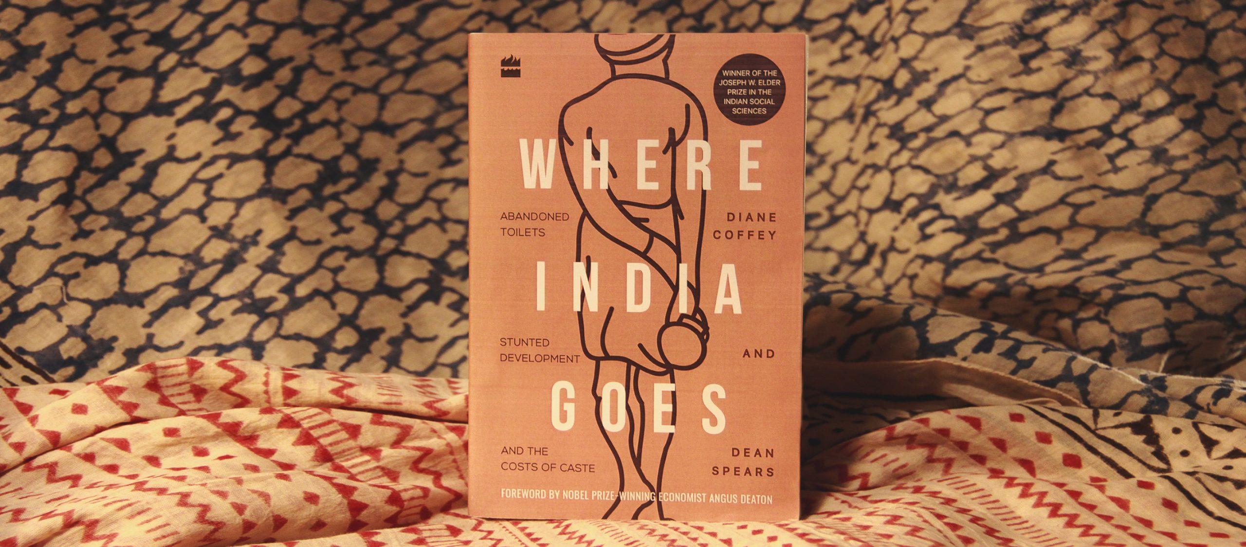 Where India Goes: เมื่อการขับถ่ายของคนอินเดียสะท้อนถึงความเหลื่อมล้ำของวรรณะ