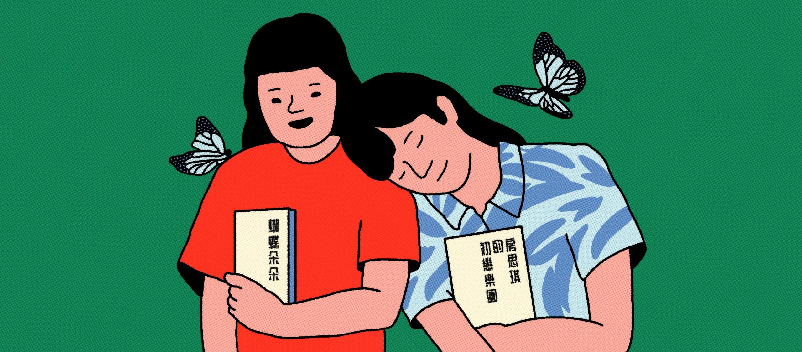 ผีเสื้อของตั๋วตั่ว : หนังสือนิทานที่ร้านหนังสือทั่วไต้หวันอยากให้ผู้ปกครองอ่านมากที่สุด