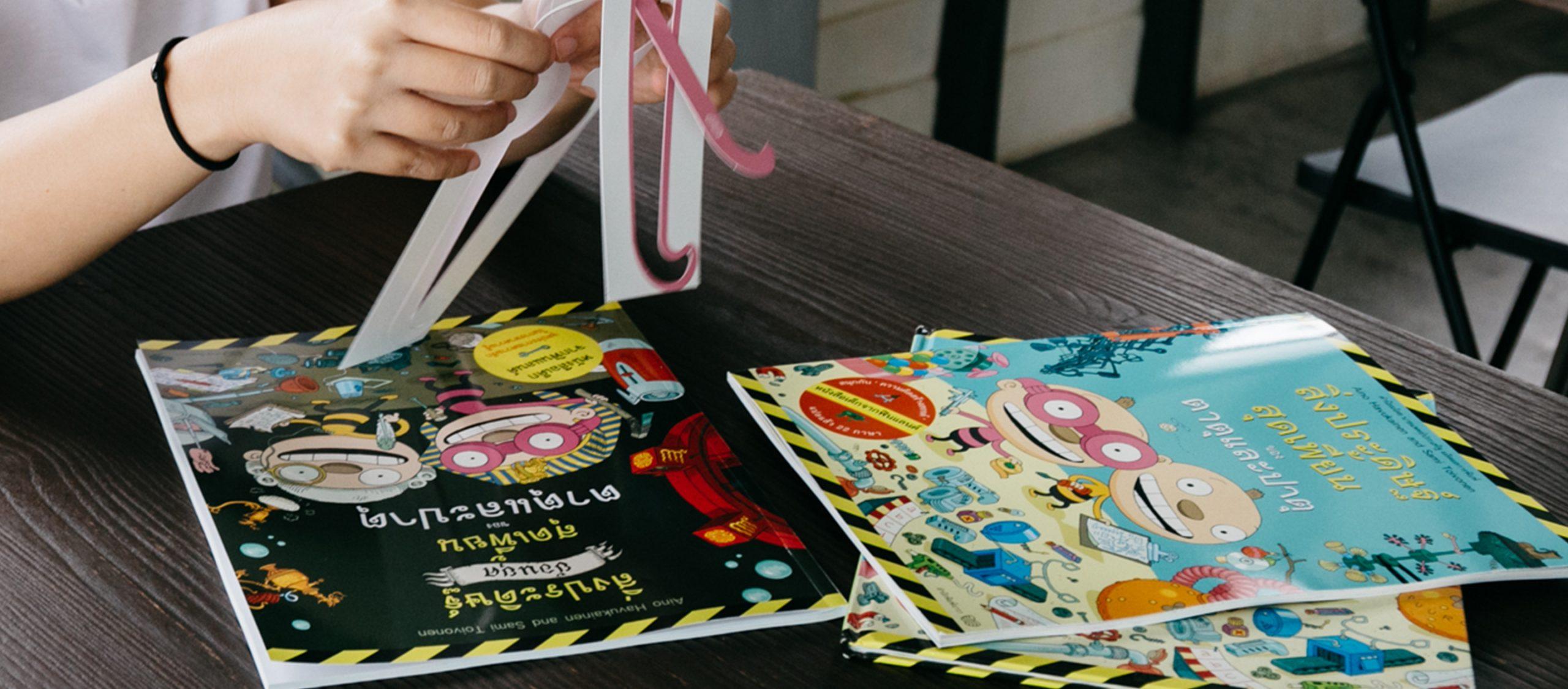 'สำนักพิมพ์นาวา' กับภารกิจพาสิ่งประดิษฐ์เพี้ยนๆ จากฟินแลนด์ข้ามทะเลมาเติมความครีเอทีฟให้เด็กไทย