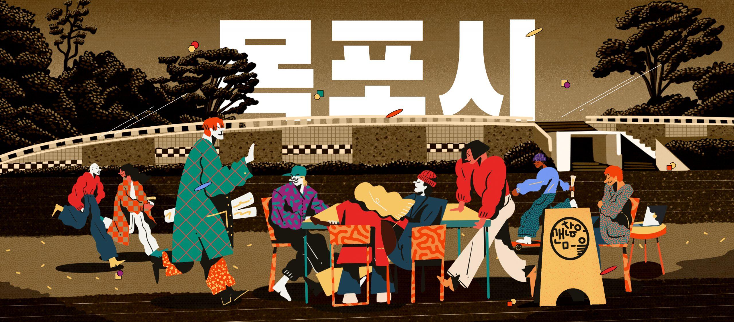 Don't Worry Village เมื่อหนุ่มสาวเกาหลีหนีเครียดมาอยู่เฉยๆ แต่ชุบชีวิตเมืองร้างให้คึกคักเฉยเลย