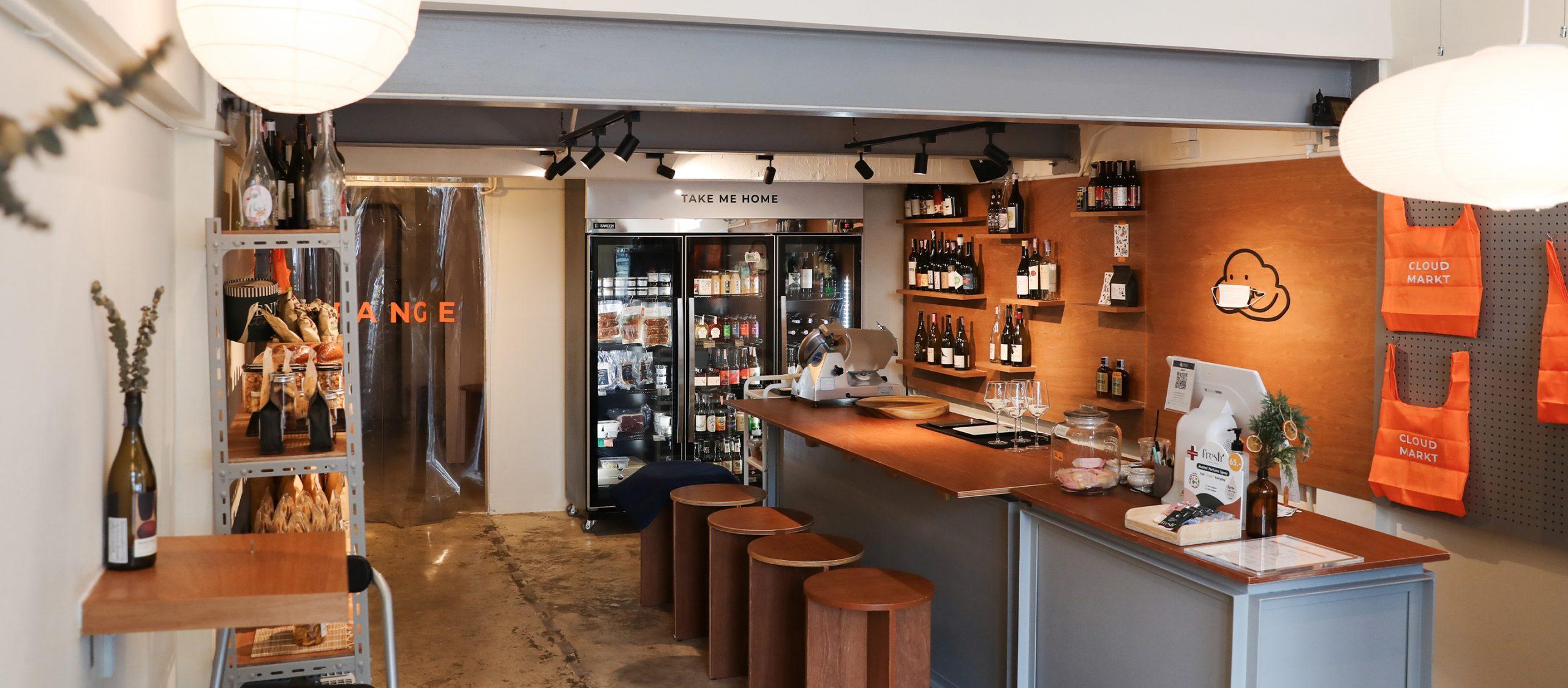 จิบไวน์คู่ของดีท้องถิ่นที่ 'Cloud Markt' ร้านชำที่รวมคราฟต์ฟู้ดจากทั่วฟ้าเมืองไทย