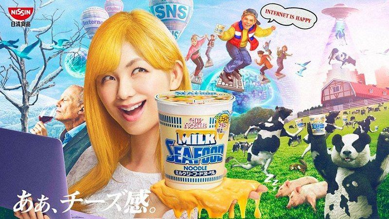 โฆษณาญี่ปุ่น