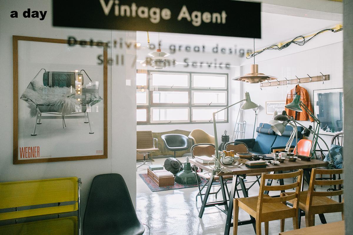 Vintage Agent