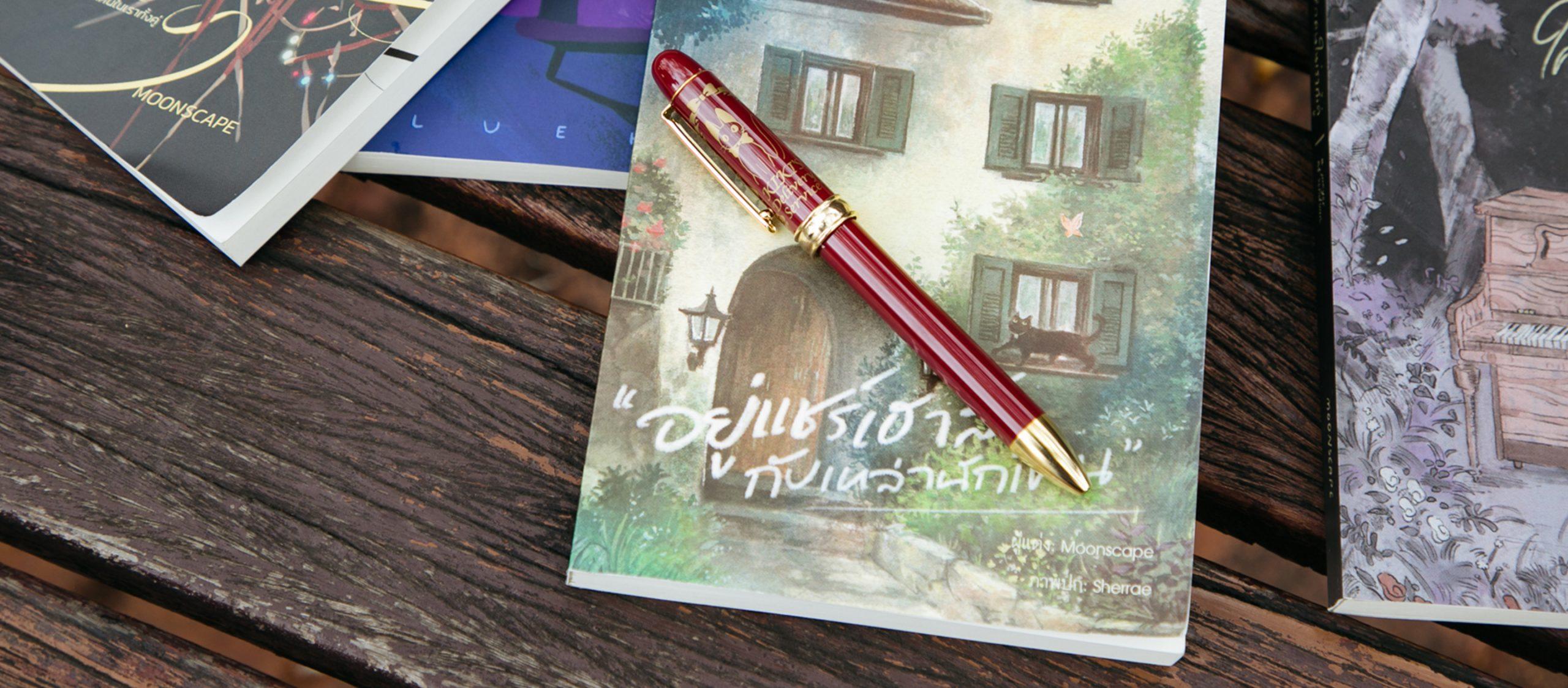 คุยกับปากกาของ Moonscape ผู้เขียนนิยาย slice of life 'อยู่แชร์เฮาส์กับเหล่านักเขียน'